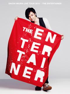 theenyertainer_DVD_syokai
