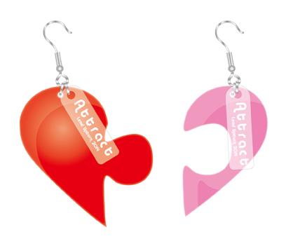 Lead-pierce-red2