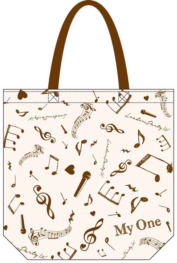 bag(1)